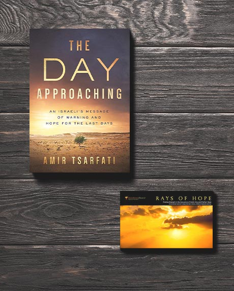 The Day Approaching - Biblical end times book about the last days by Amir Tsarfati, of Behold Israel